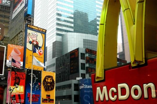 new-york-655215_1280
